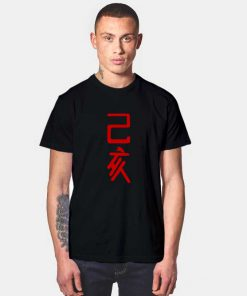 Vertical Chinese New Year T Shirt
